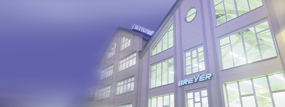 Headquarter von BREYER extrusion lines in Singen, Deutschland.